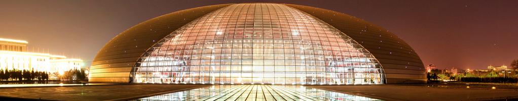 Beijing the egg edit